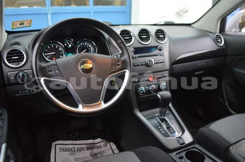 Big with watermark 2013 chevrolet captiva sport pic 5012996723172321146 1024x768